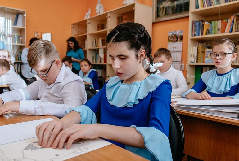 слабовидящие дети в школе